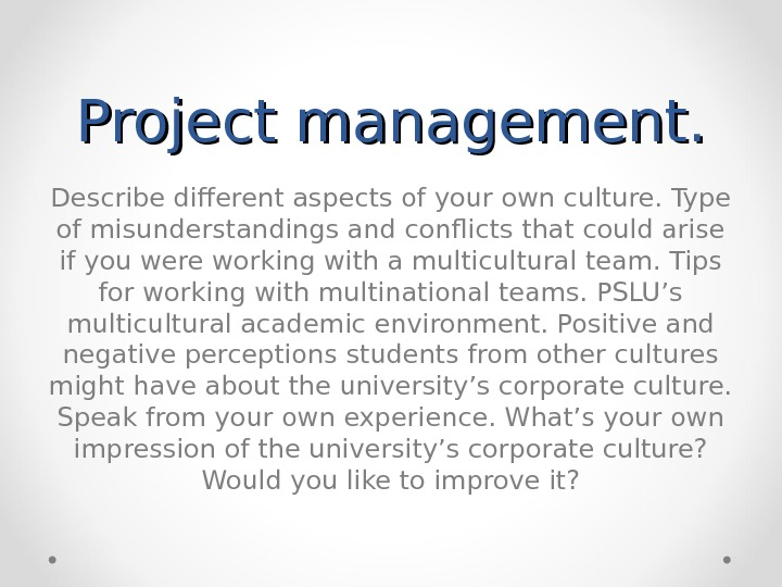 Project management. Describe different aspects of your own culture. Type of misunderstandings and conflicts that could