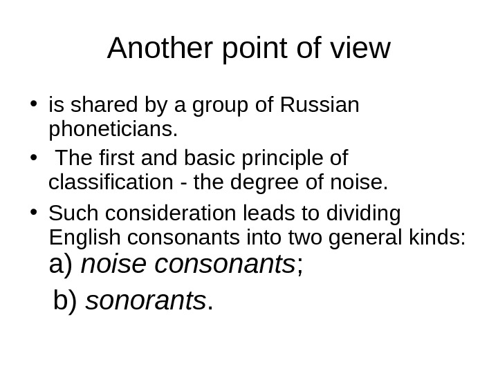 Another point of view • is shared by a group of Russian phoneticians.  •