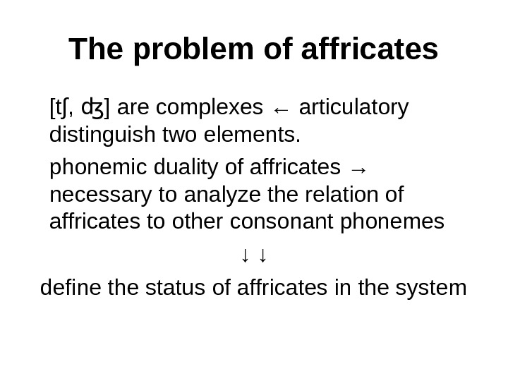 The problem of affricates [t∫,  ]ʤ  are complexes ← articulatory distinguish two elements.