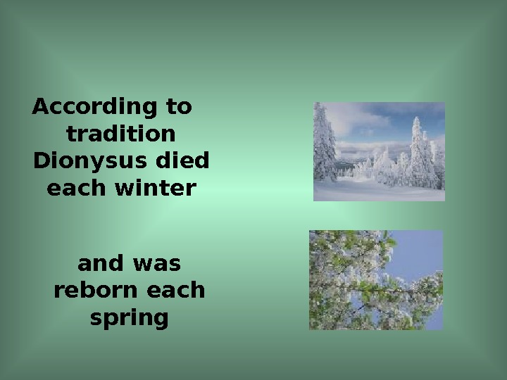 According to tradition Dionysus died each winter and was reborn each spring
