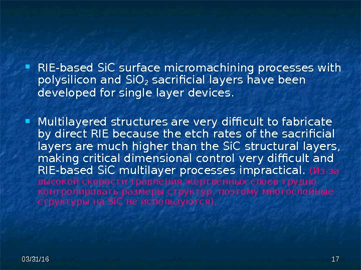 03/31/16 1717 RIE-based Si. C  surface micromachining processes with polysilicon and  Si. O 2