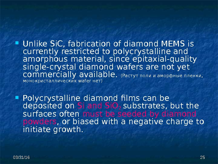 03/31/16 2525 Unlike Si. C, fabrication of diamond MEMS is  currently restricted to polycrystalline and