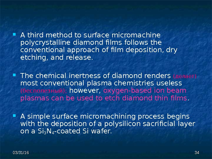 03/31/16 3434 A third method to surface micromachine polycrystalline  diamond films follows the conventional approach