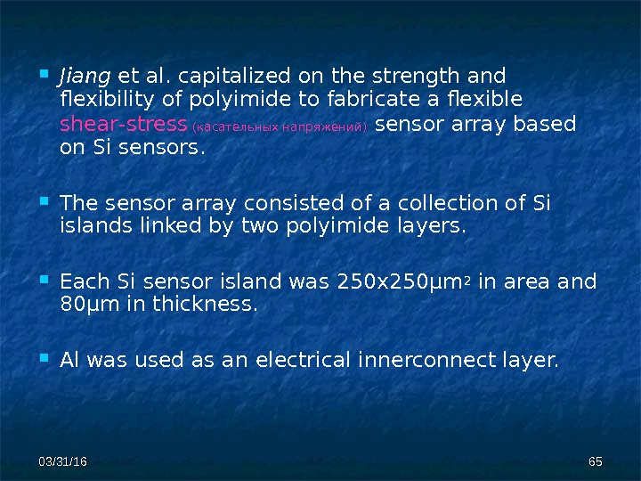 03/31/16 6565 Jiang et al. capitalized on the strength and  flexibility of polyimide to fabricate