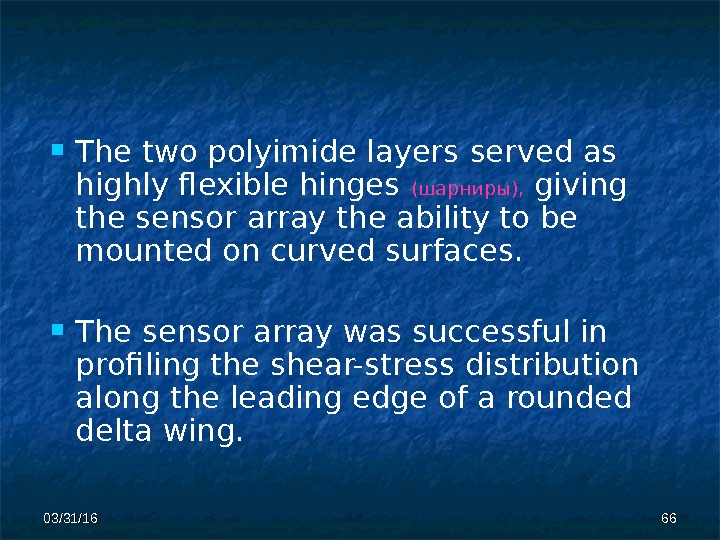 03/31/16 6666 The two polyimide layers  served as highly flexible hinges  (шарниры),  giving