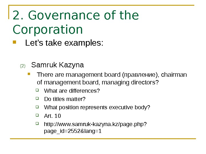 2. Governance of the Corporation Let's take examples: (2) Samruk Kazyna There are management board (