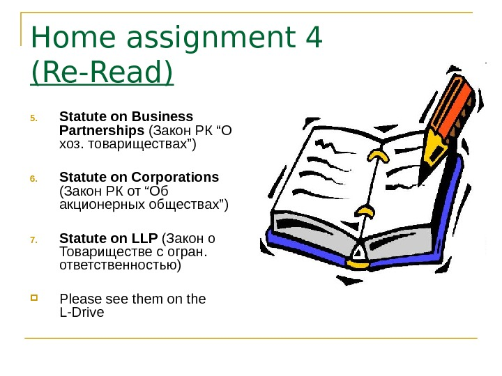 Home assignment 4 (Re-Read) 5. Statute on Business Partnerships ( Закон  РК ""