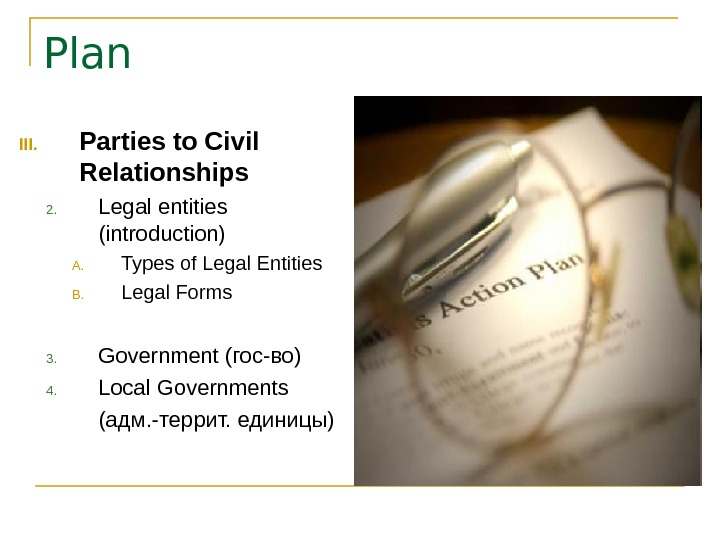 Plan III. Parties to Civil Relationships 2. Legal entities  (introduction) A. Types of
