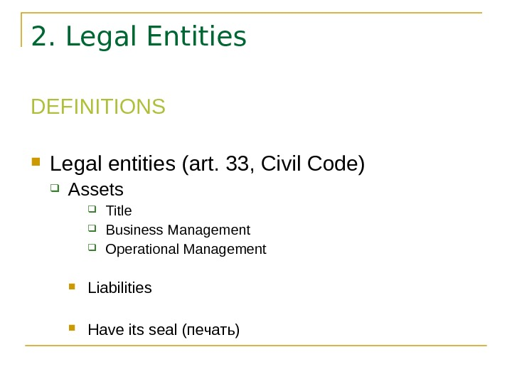 2. Legal Entities DEFINITIONS Legal entities (art. 33, Civil Code) Assets Title Business Management