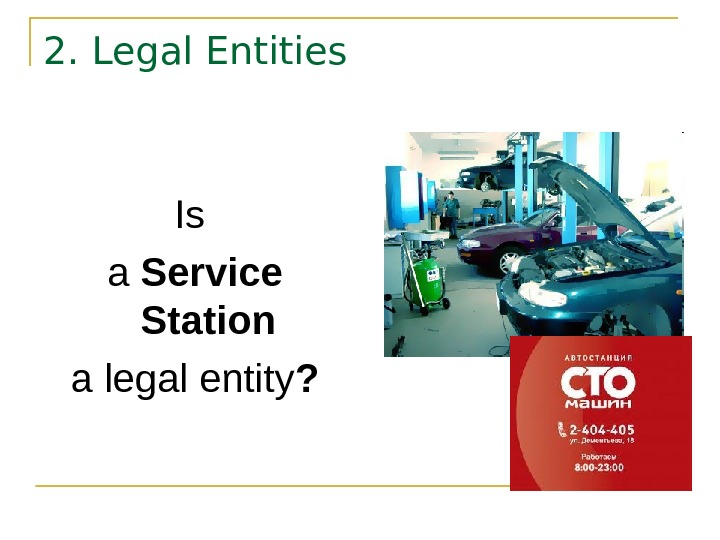 2. Legal Entities Is  a Service Station a legal entity ?
