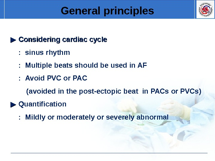 ▶▶ Considering cardiac cycle : sinus rhythm : Multiple beats should be used in AF :