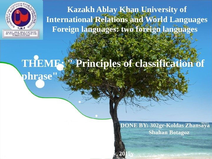 Kazakh Ablay Khan University of International Relations and World Languages Foreign languages: two foreign languages