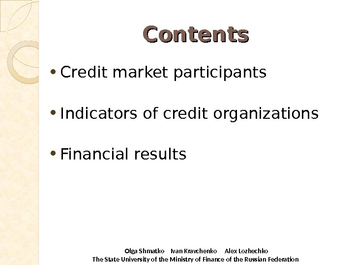 Contents • Credit market participants • Indicators of credit organizations • Financial results  Olga Shmatko