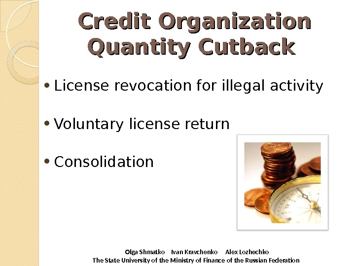 Credit Organization Quantity Cutback  • License revocation for illegal activity • Voluntary license return •