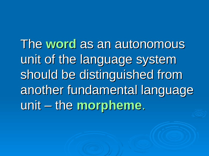 The word  as an autonomous unit of the language system should be distinguished