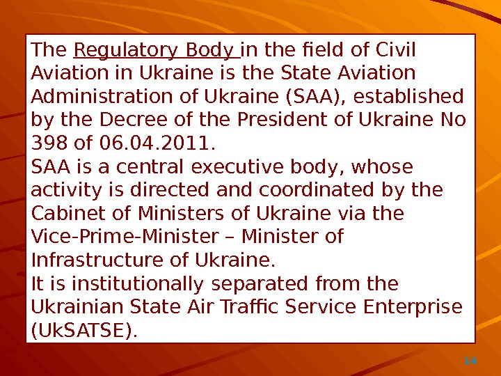 14The Regulatory Body in the field of Civil Aviation in Ukraine is the State Aviation Administration