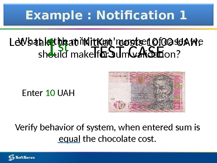 Let's take that 'Kit. Kat' costs 10. 00 UAH.  Example : Notification 1 Verify behavior