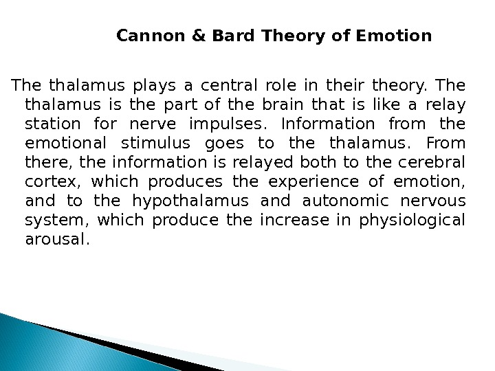The thalamus plays a central role in their theory.  The thalamus is the part of