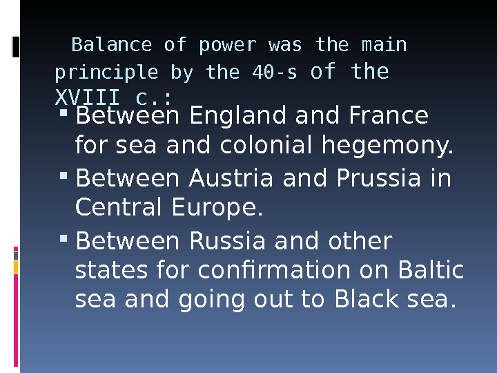 Balance of power was the main principle by the 40 -s of the XVIII c.