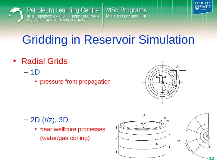 Gridding in Reservoir Simulation • Radial Grids – 1 D • pressure front propagation – 2