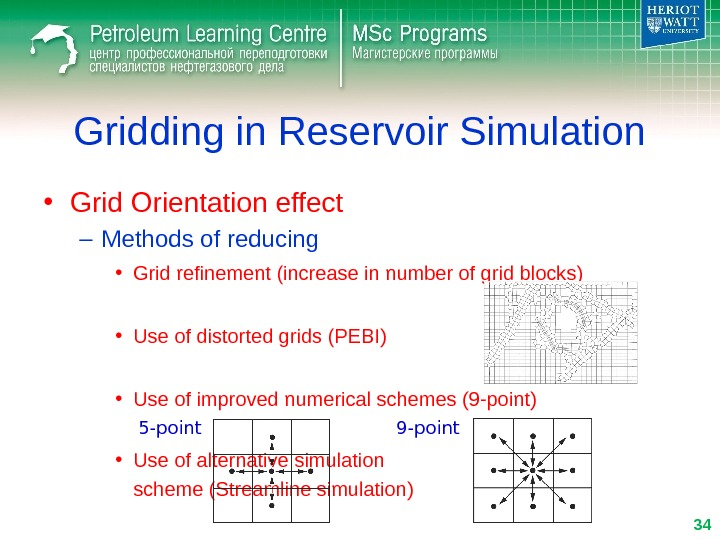 Gridding in Reservoir Simulation • Grid Orientation effect – Methods of reducing • Grid refinement (increase