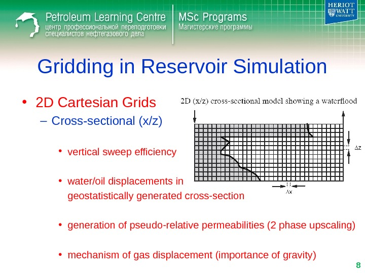 Gridding in Reservoir Simulation • 2 D Cartesian Grids – Cross-sectional (x/z) • vertical sweep efficiency