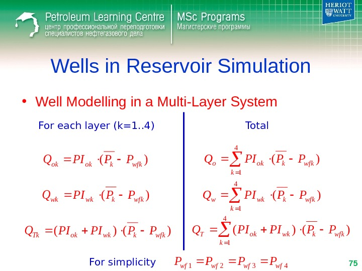 Wells in Reservoir Simulation • Well Modelling in a Multi-Layer System For each layer (k=1. .
