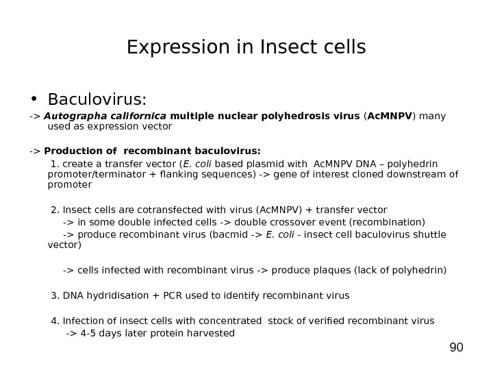 1 Gene Expression Systems in Prokaryotes and Eukaryotes