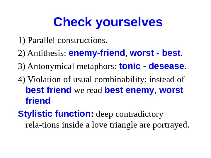 Check yourselves 1) Parallel constructions. 2) Antithesis:  enemy-friend ,  worst - best.