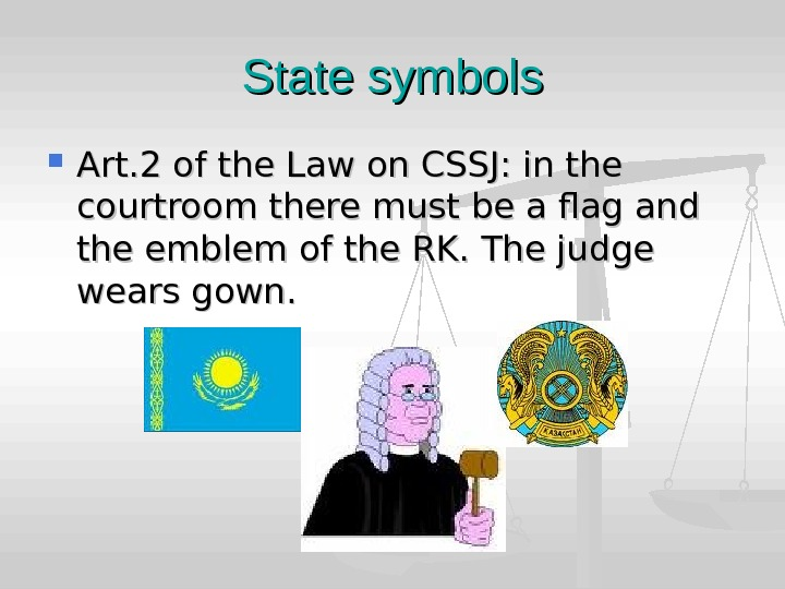 State symbols Art. 2 of the Law on CSSJ: in the courtroom there must