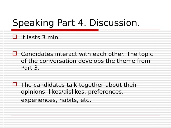 It lasts 3 min.  Candidates interact with each other. The topic of the conversation
