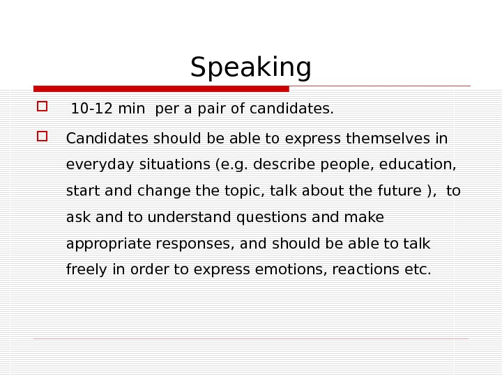 Speaking  10 -12 min per a pair of candidates.  Candidates should be able to