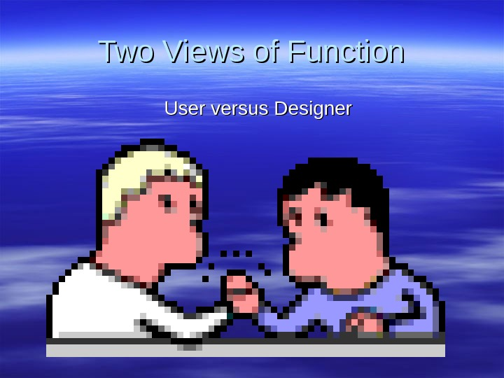 Two Views of Function User versus Designer