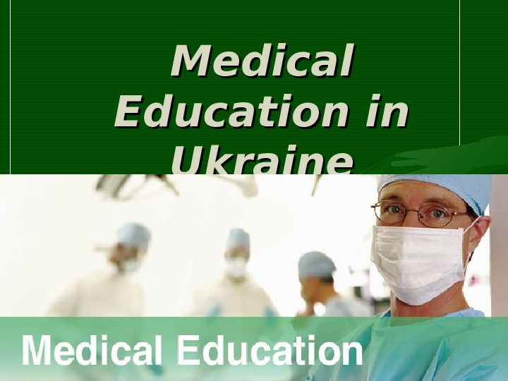 Medical EE ducation in Ukraine