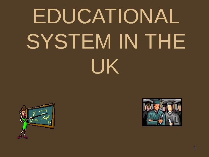 1 EDUCATION AL  SYSTEM IN THE  UK