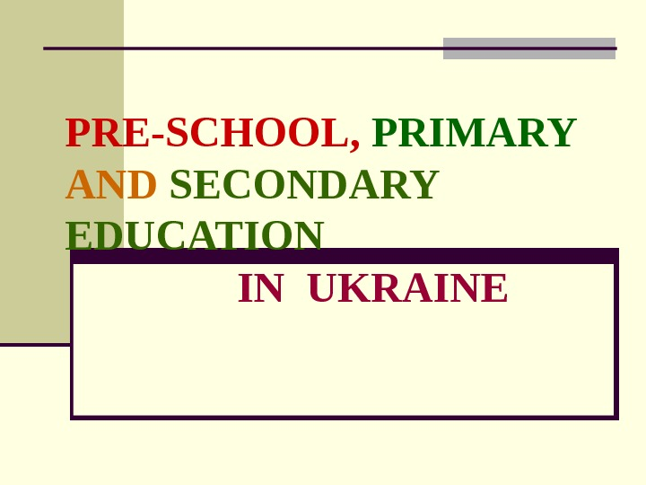 PRE-SCHOOL,  PRIMARY  AND  SECONDARY  EDUCATION    IN UKRAINE
