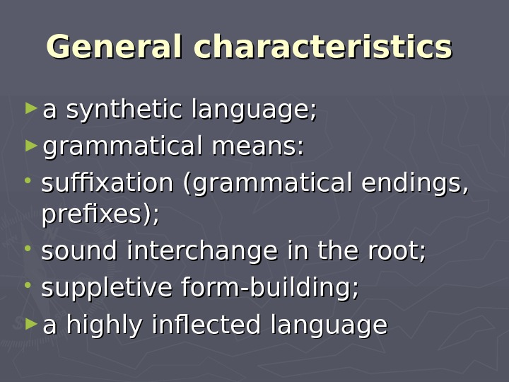 General characteristics  ► аа synthetic language; ► grammatical means:  • suffixation (grammatical endings,
