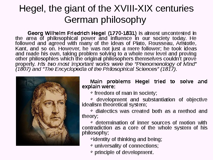 Hegel, the giant of the XVIII-XIX centuries German philosophy     Georg Wilhelm Friedrich