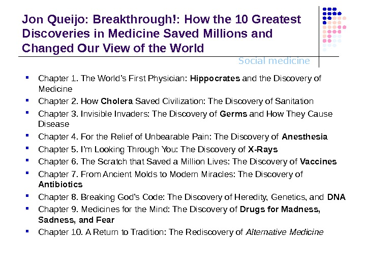 Social medicine. Jon Queijo :  Breakthrough!: How the 10 Greatest Discoveries in Medicine Saved Millions