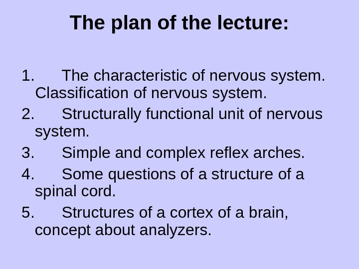 The plan of the lecture: 1.  The characteristic of nervous system.  Classification of nervous