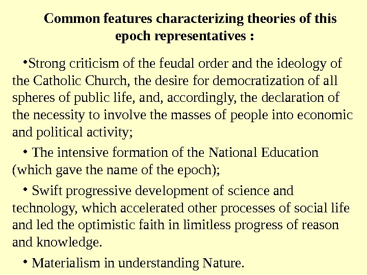 Common features characterizing theories of this epoch representatives :  • Strong criticism of the feudal