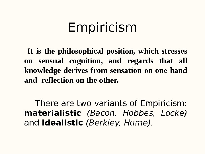 Empiricism  It is the philosophical position,  which stresses on sensual cognition,  and regards