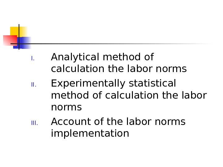 I. Analytical method of calculation the labor  norms II. Experimentally statistical method of