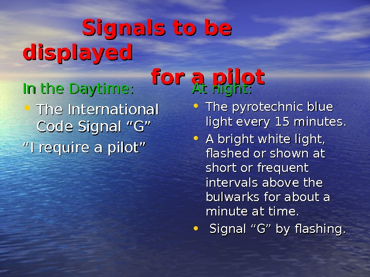 Signals to be displayed    for a pilot