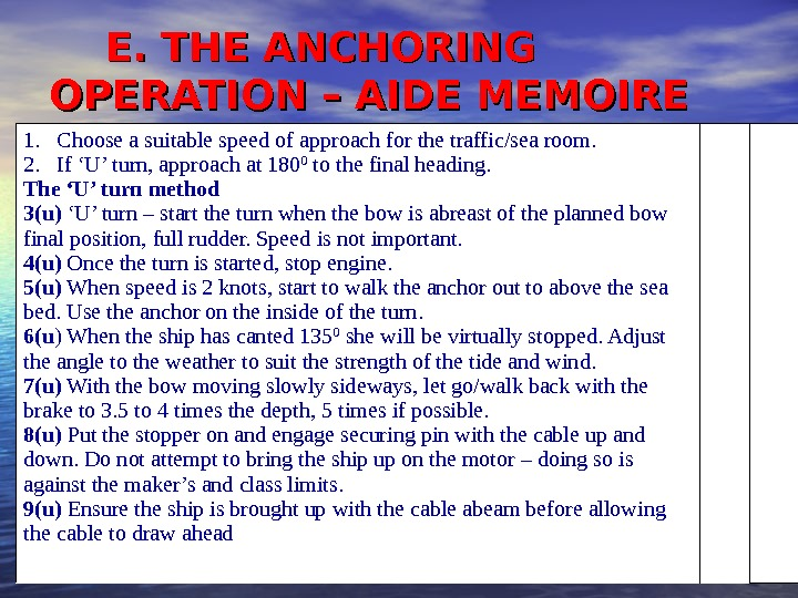 E. THE ANCHORING OPERATION – AIDE MEMOIRE 1.  Choose a suitable speed