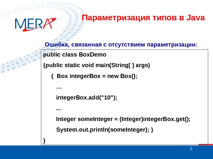 2 public class Box. Demo {public static void main(String[ ] args) { Box integer. Box =