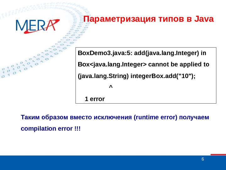 6 Box. Demo 3. java: 5: add(java. lang. Integer) in Boxjava. lang. Integer cannot be applied