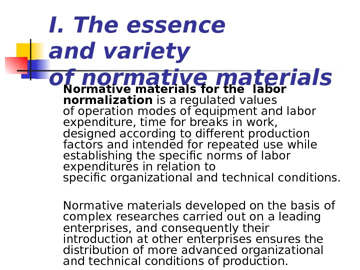 I.  The essence andvariety ofnormativematerials  Normativematerials for the labor normalization is a