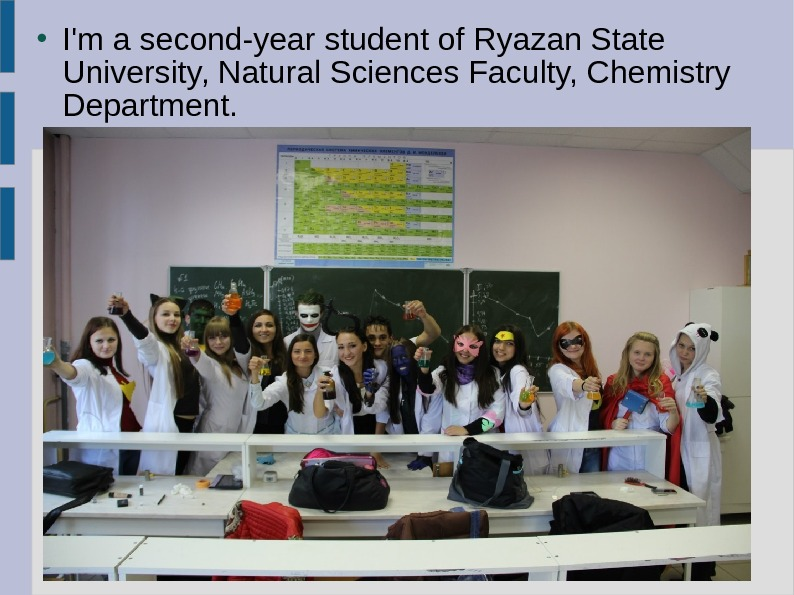 I'm a second-year student of Ryazan State University, Natural Sciences Faculty, Chemistry Department.