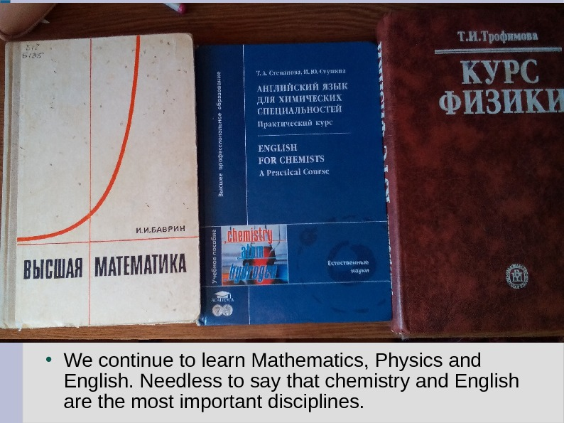We continue to learn Mathematics, Physics and English. Needless to say that chemistry and English